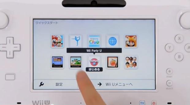 Wii U Quick Start Menu image