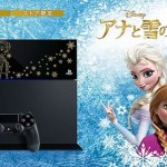 Frozen PS4 Japan image 1