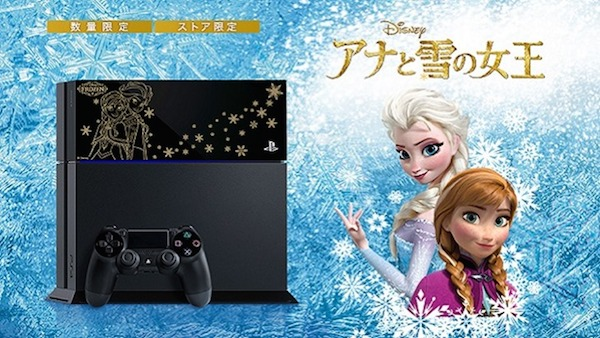 Frozen PS4 Japan image 2