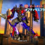 New Transformers Arcade Game Sega Image 2