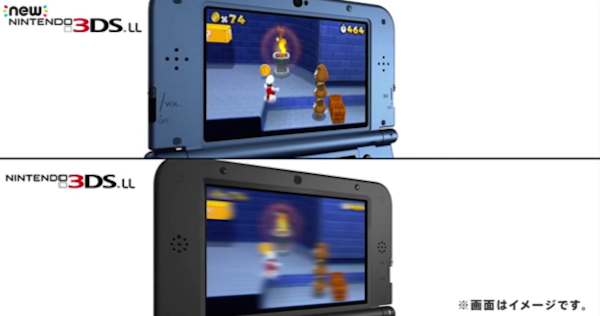 New Nintendo 3DS LL 3D improved viewing angles image