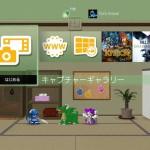 PlayStation 4 Themes
