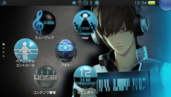 PlayStation Vita Custom Themes Freedom Wars image
