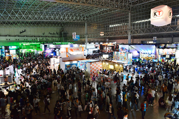 Tokyo Game Show 2014 image