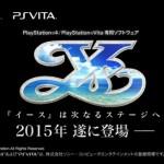 Ys Falcom TGS 2014 PS4 Vita image
