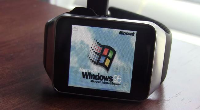 Smartwatch runs windows 95