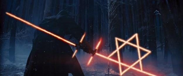 Star of David Lightsaber