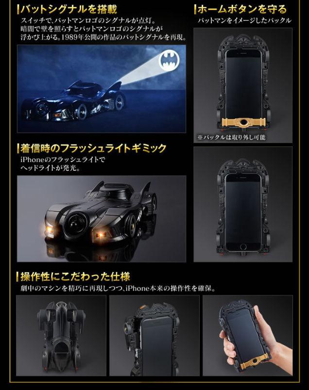 Batmobile iPhone Case 3