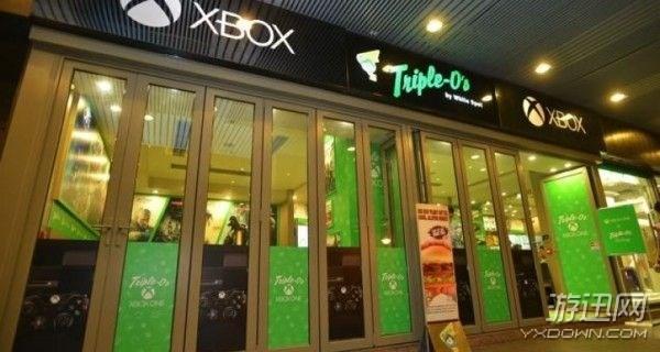 Xbox Burger 4