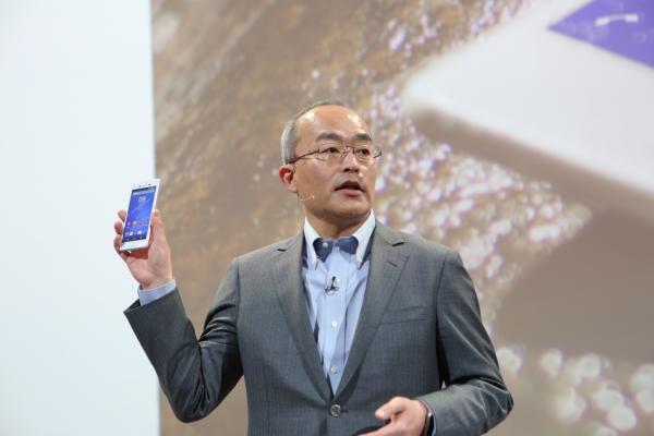 Sony waterproof phone