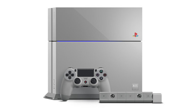 ps4-limited-ed-1