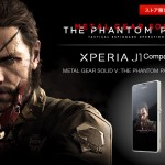 metal_gear_smartphone-01