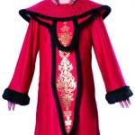 Rubie's Deluxe Queen Amidala Costume