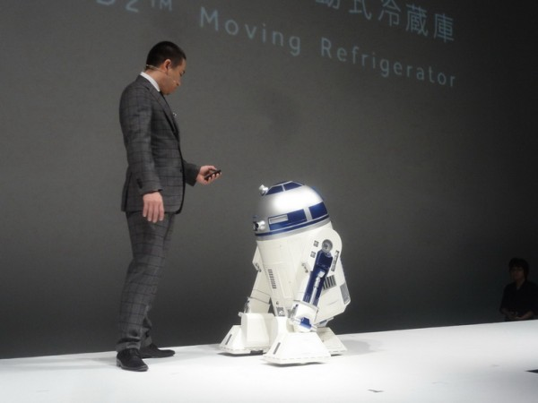 R2-D2 Fridge 2