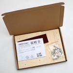 DIY AT-AT Cable Organizer & Card Case 05