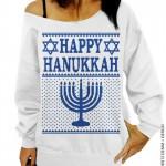Ugly Tacky Hanukkah Sweater