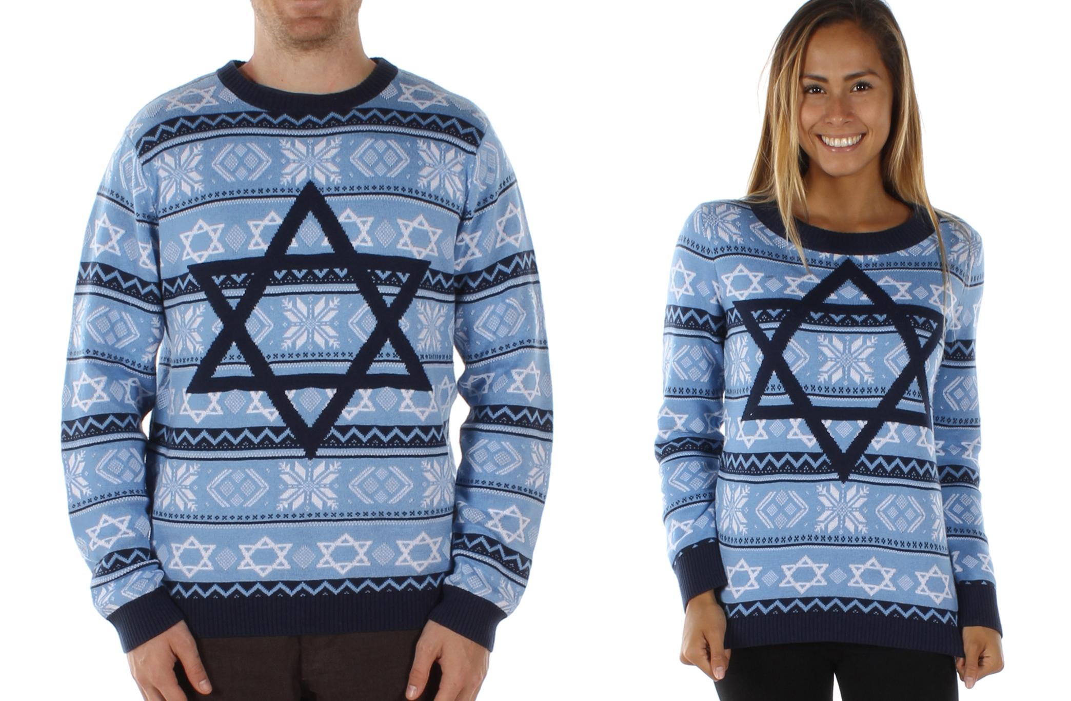 matching hanukkah-sweater