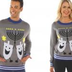mtaching ugly hanukkah sweater