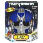 Optimus Prime Cyber Helmet