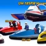 Hovercraft Kits