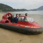 Pacific Hovercraft's Slider