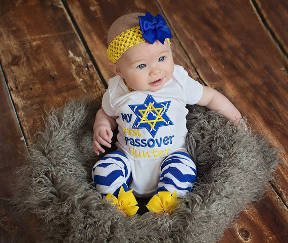 Passover personalized shirt
