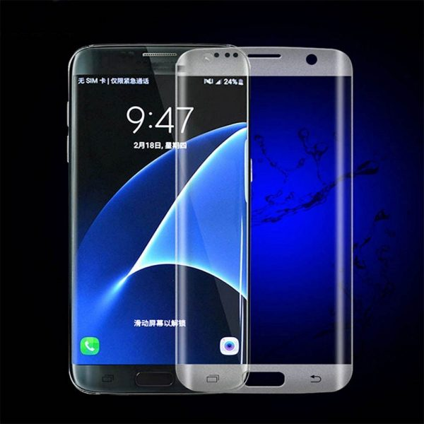 ANKE Galaxy S7 Glass Screen Protector