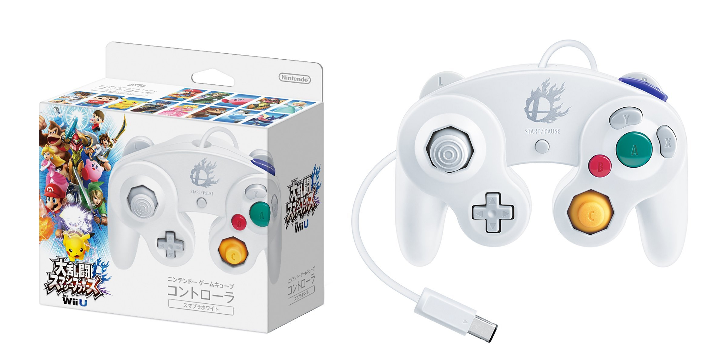 best-gift-ideas-nintendo-super-smash-bros-white-classic-gamecube-controller