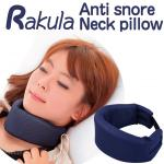Anti Snore Neck Pillow