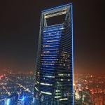 SWFC building