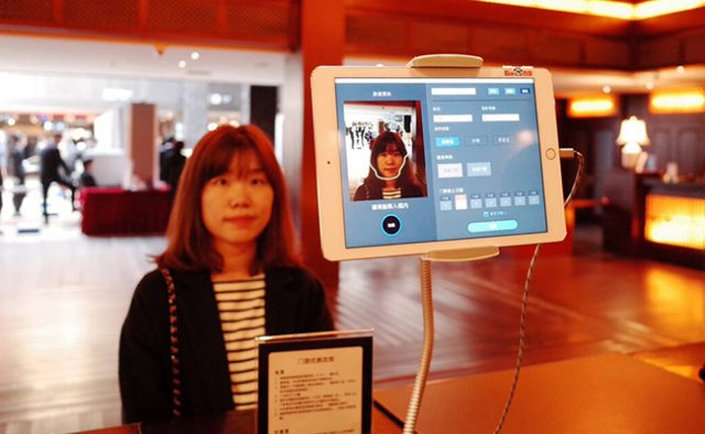 face-recognition-China-640x394