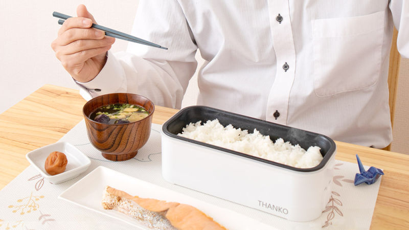 Thanko Electric Bento Cooker