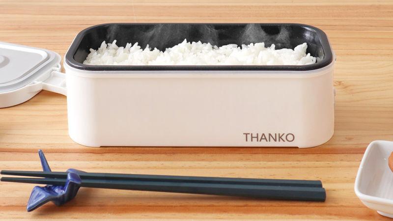 Thanko Electric Bento Cooker