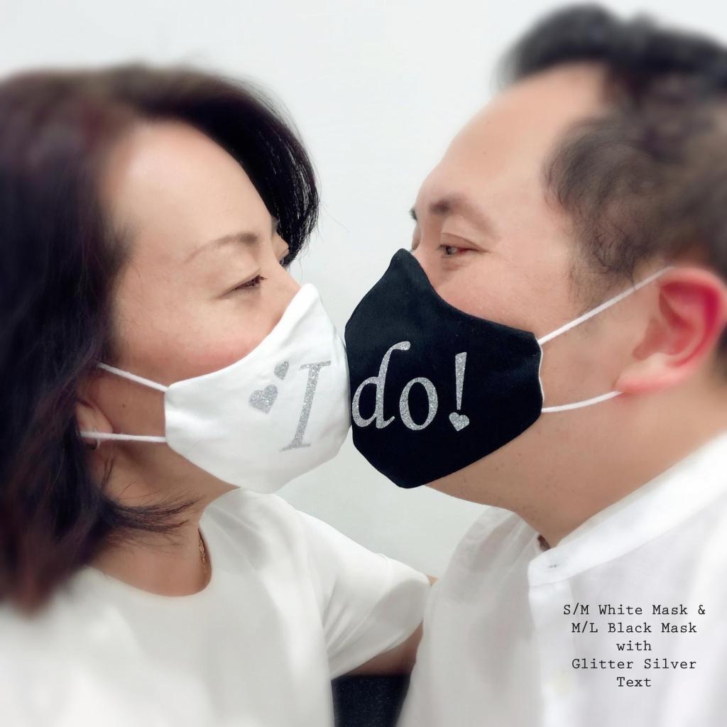 I Do Wedding Kissing Mask