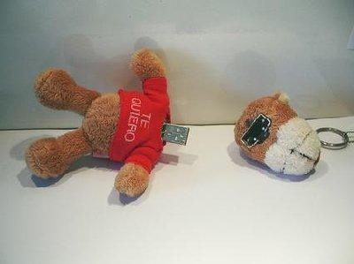 funny-usb-flash-drive-teddy-bear.jpg