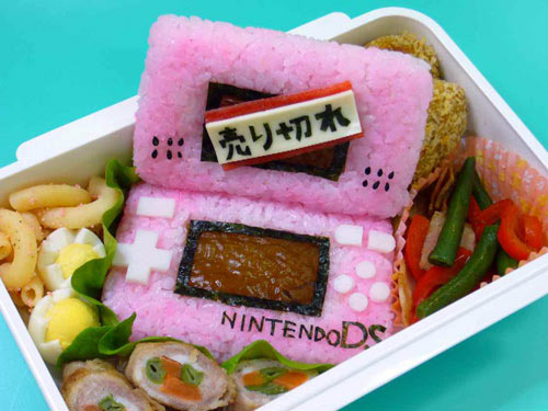 Kawaii Bento Tumblr Kawaii Bento x Photo 1